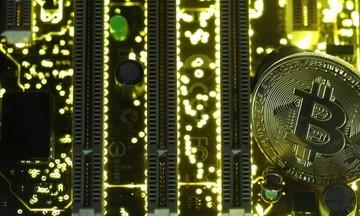 Bí ẩn đằng sau người tạo ra bitcoin