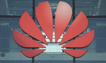 Mỹ đưa 5 công ty công nghệ Trung Quốc vào 'danh sách đen'