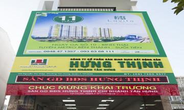 Hưng Thịnh Land ồ ạt phát hành trái phiếu mở rộng quy mô, kinh doanh càng lao dốc