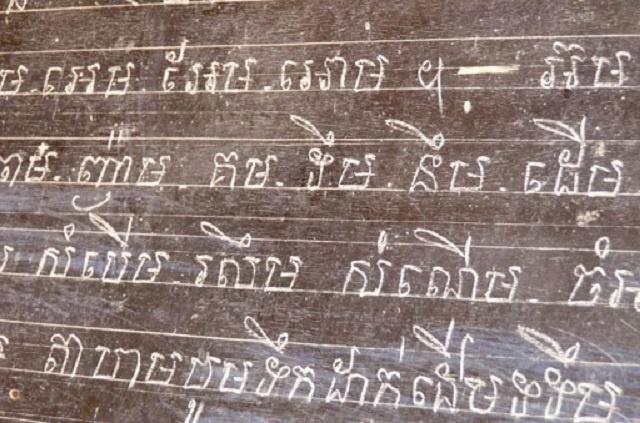 Chu-Khmer-2677-1622110867.jpg