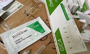 Tổng cục Quản lý thị trường cảnh báo về loại kit test nhanh, khẩu trang chống COVID-19