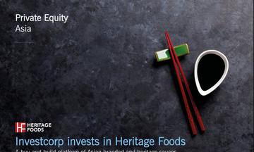 Investcorp đầu tư vào tập đoàn thực phẩm Heritage Foods