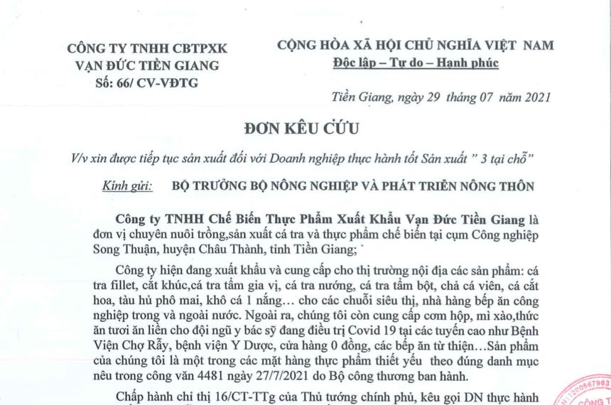 Don-keu-cuu-cua-DN-9808-1627637865.png