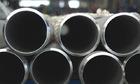 Mỹ xem xét lại thuế chống bán phá giá ống dẫn dầu của Việt Nam